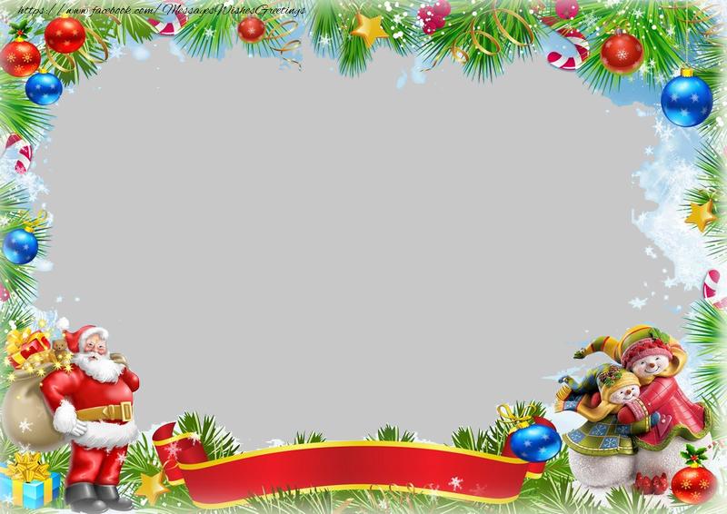 Custom Greetings Cards for Christmas - Photo frame