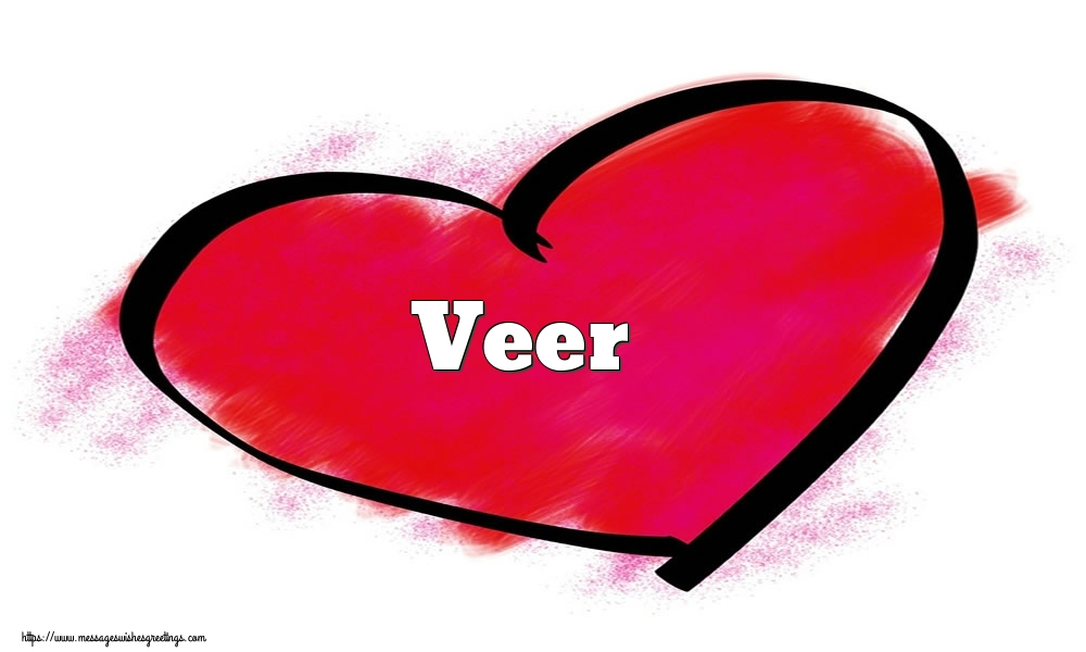 Greetings Cards for Valentine's Day - Name Veer in heart